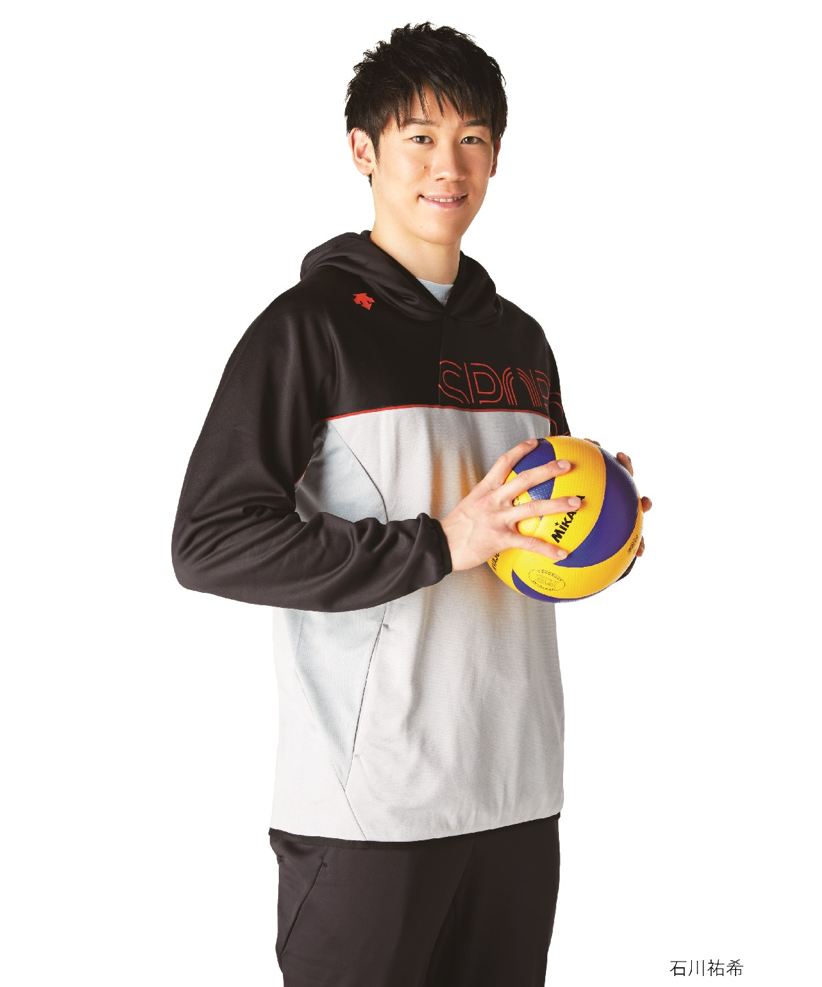 【VOLLEYBALL】石川祐希選手コーディネート