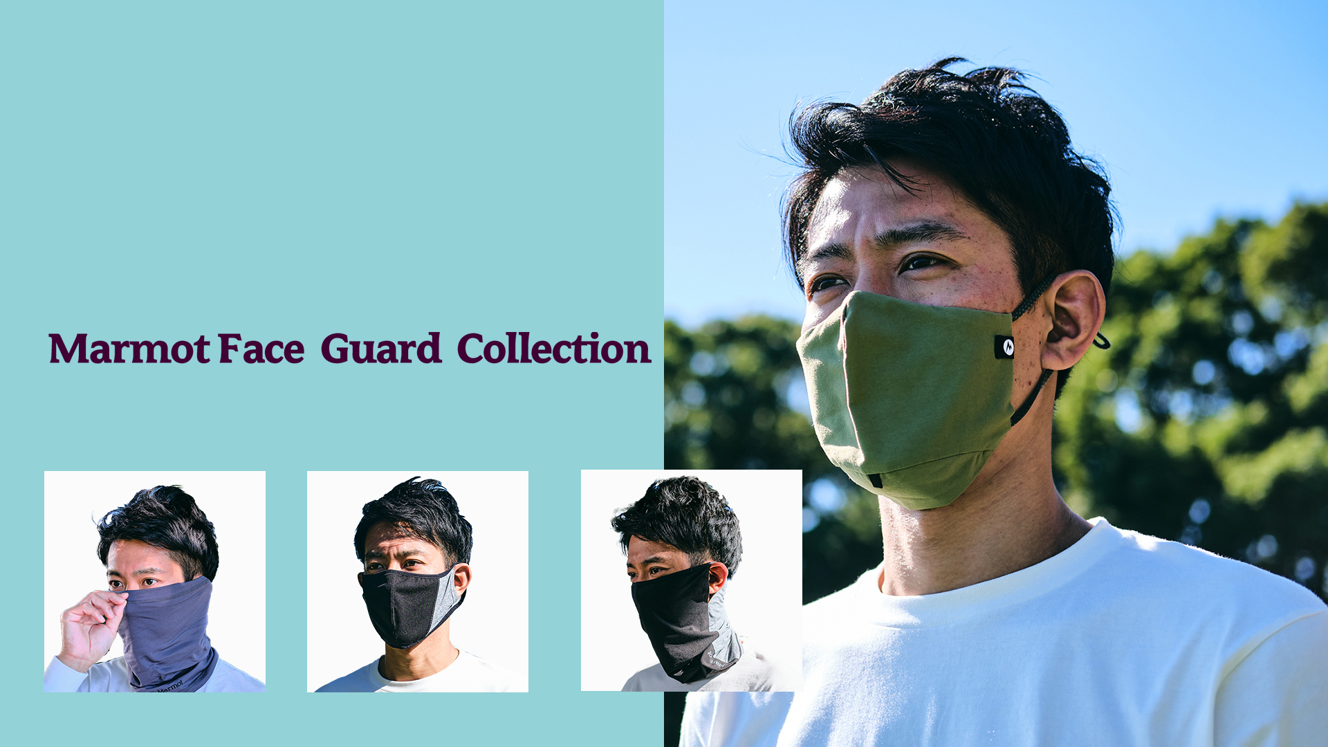 Marmot Face Guard Collection