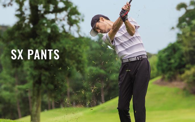 ツアープロも着用するゴルフパンツ SX PANTS