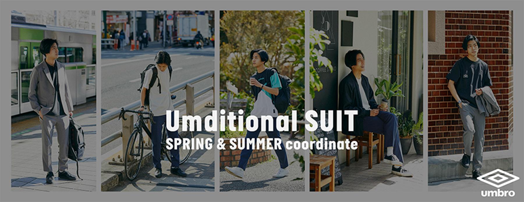 Umditional SUIT SPRING & SUMMER coadinate