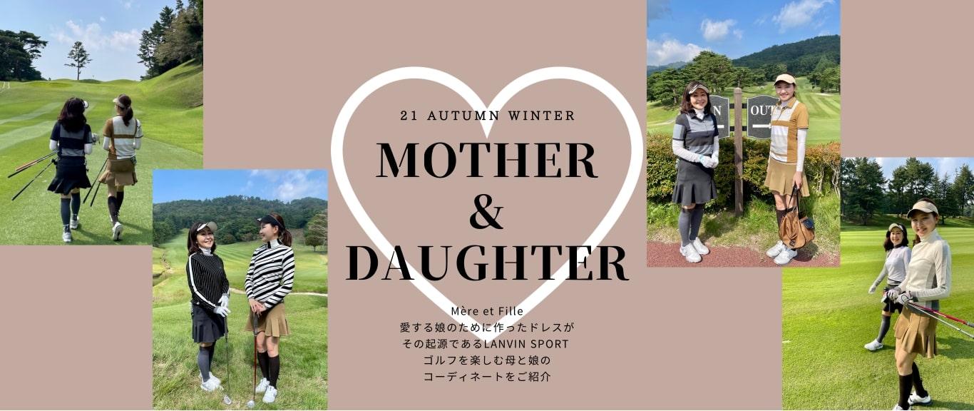 LANVIN SPORT Mother&Daugter