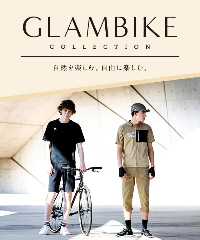 GLAMBIKE COLLECTION 自然を楽しむ。自由に楽しむ。